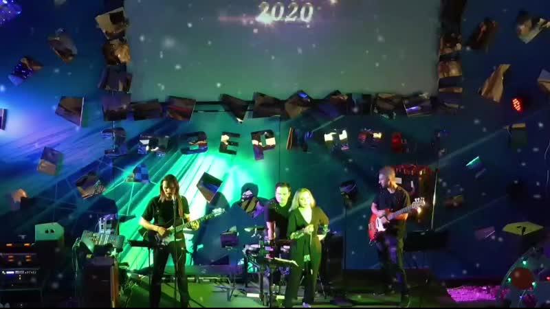 Группа Мастер и Маргарита Небо Лондона acoustic