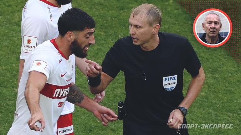 Олег Романцев: Если бы не ВАР, гол Жиго засчитали бы!