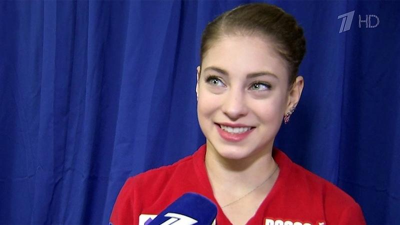Наэтапе Гран-при пофигурному катанию россиянка Алена Косторная установила новый мировой рекорд. Новости. Первый канал