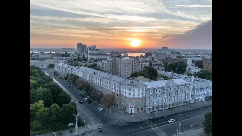 Воронеж рассвет Voronezh sunrise aerial drone