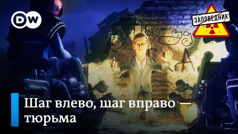 Суровые московские законы Варенье за верность Как экономика скукожилась Заповедник выпуск 89