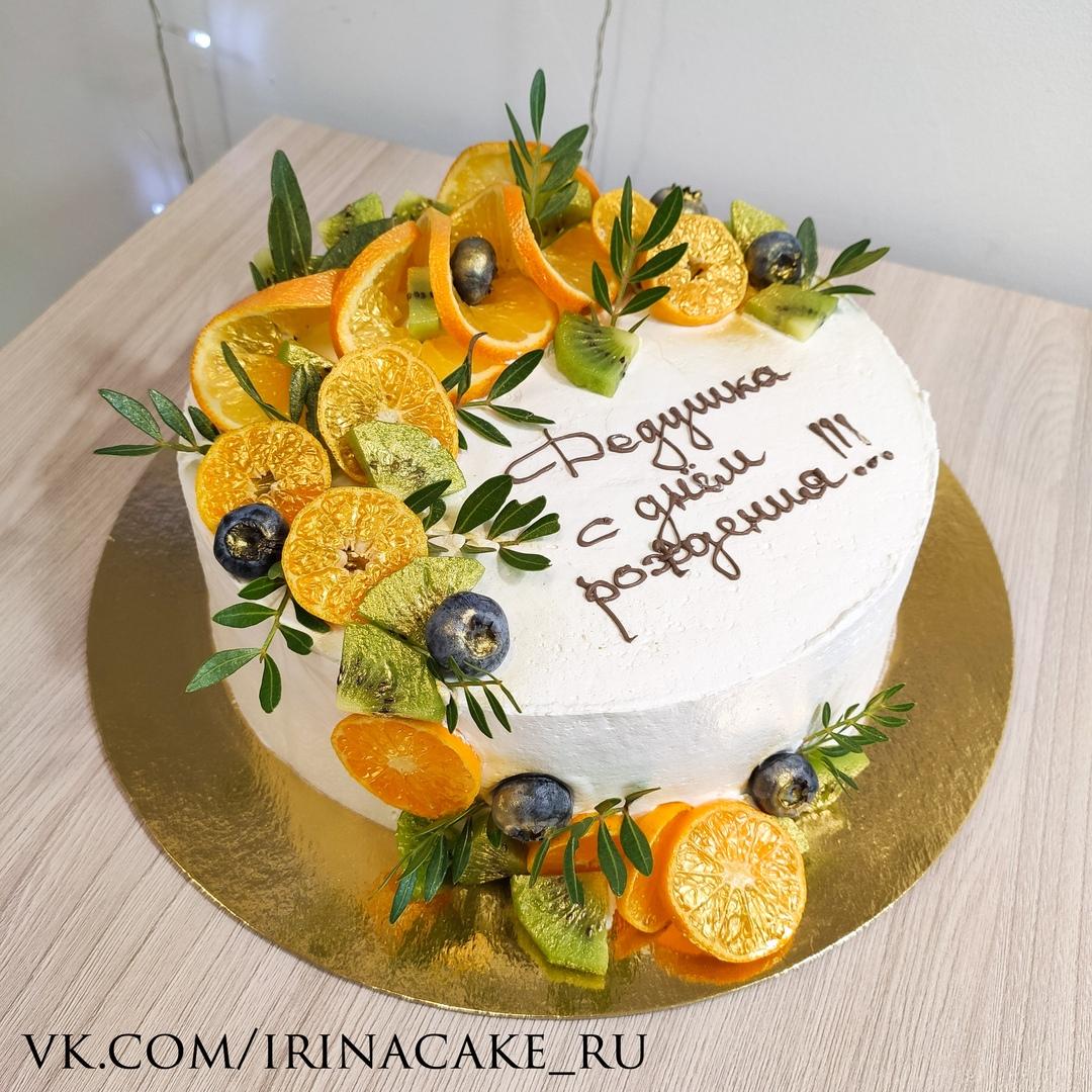 Торт для дедушки (Арт. 566)