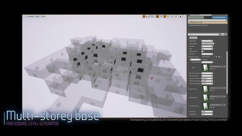 Unreal Engine: Procedural Multi-Level Generator (Генератор уровней)
