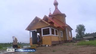 Жители Кичменгско-Городецкого района своими силами построили храм