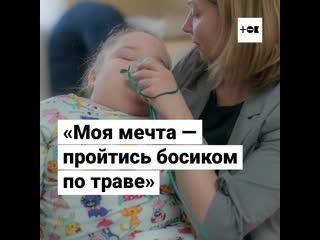 Девочка Дарина борется с синдромом Моркио