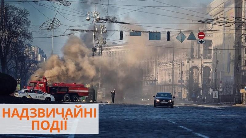 Пожар на Крещатике Загорелся кабельный тоннель в центре Киева