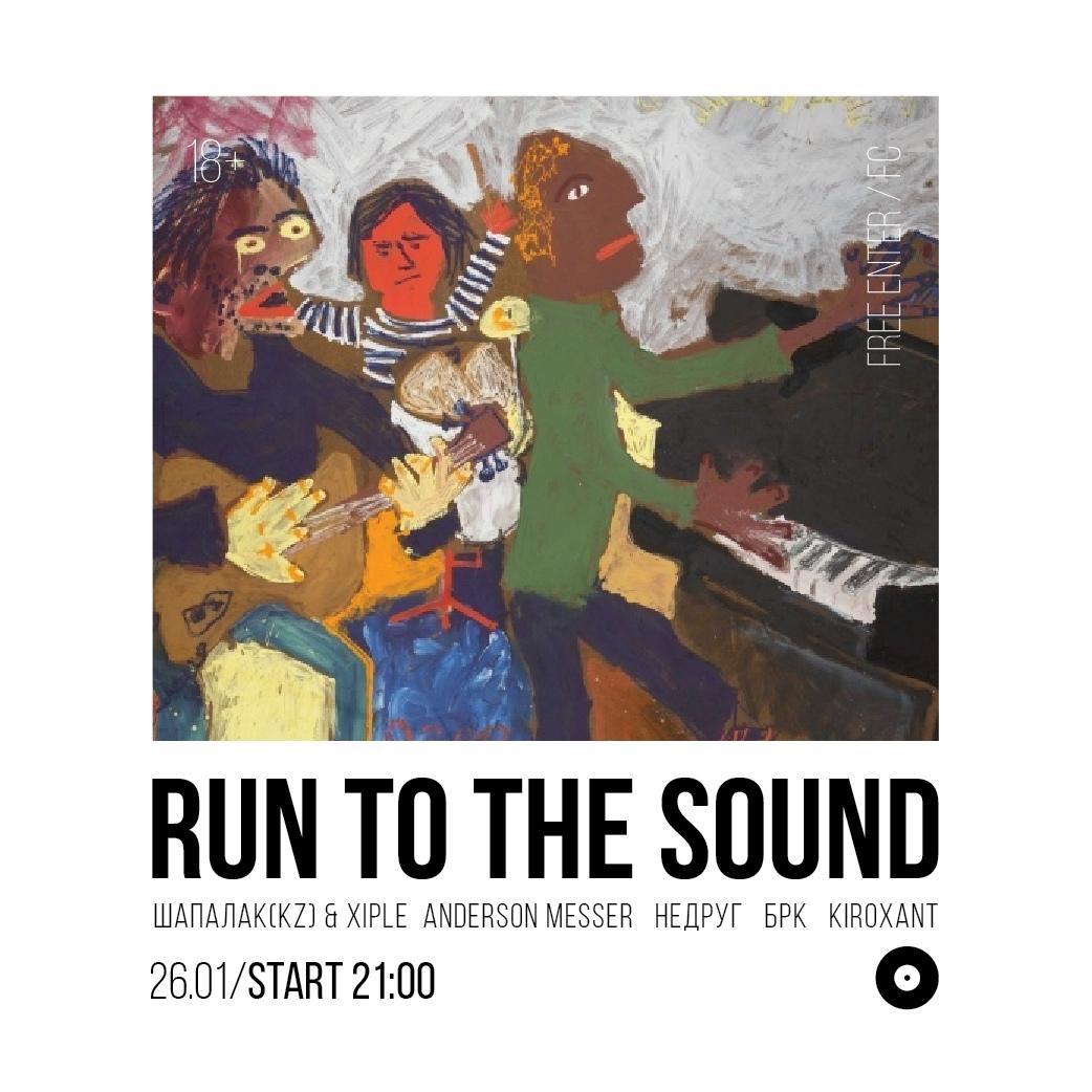 Афиша 26.01 Run to the sound МОТИВ CREW