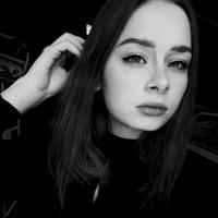 Настасья Сергеевна
