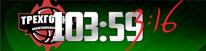 Ожидание/Реальность — обзор матчей 7 тура ОЛБЛ, изображение №4