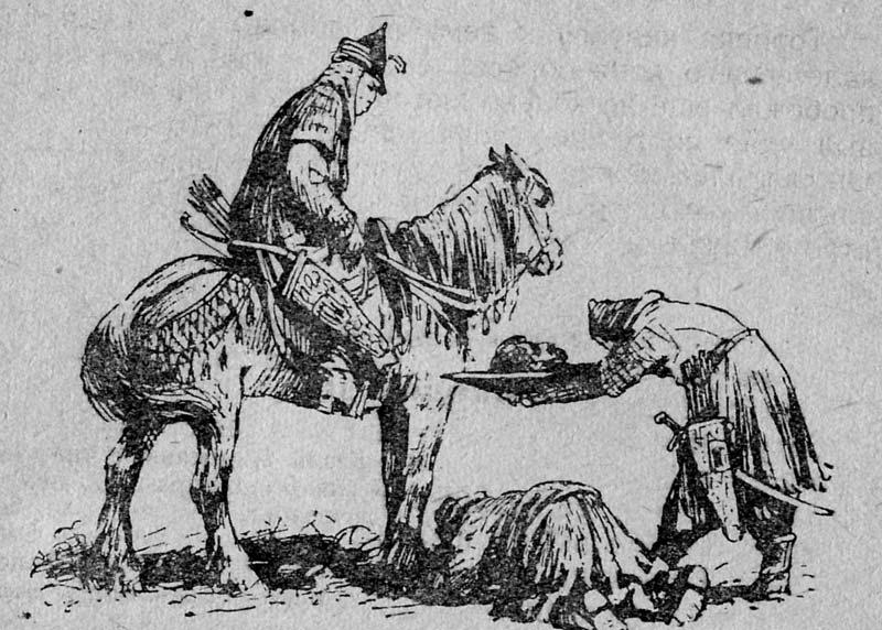 Рогатый демон русской литературы, изображение №4