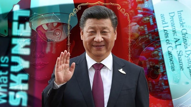 Wie China seine Bürger auf Schritt und Tritt überwacht