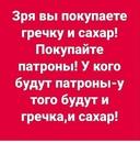 Александр Тихонов фотография #50