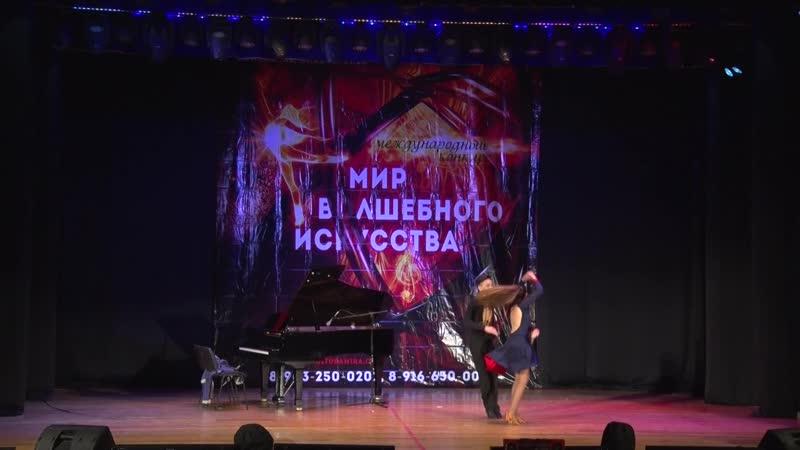 УЧАСТНИК №33 ДУЭТ МАКСИМ ВАГИН и ЕВАНГЕЛИНА ТРОСТЬ эстр танец БАРЫШНЯ И ХУЛИГАН