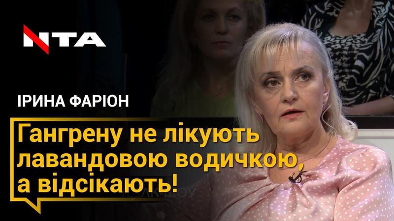 Ми не можемо дозволяти аби питання мови залишалося в облозі тих хто ненавидить Україну