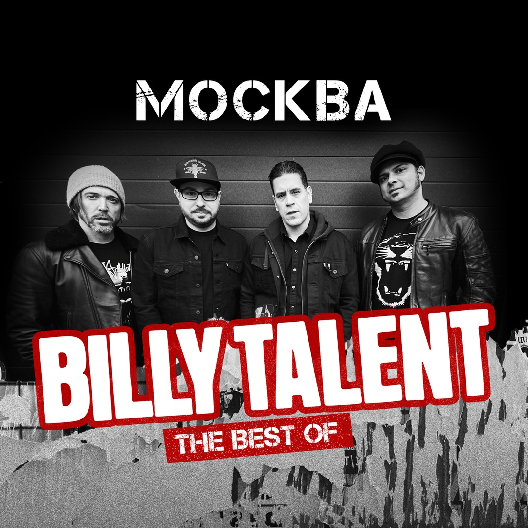 Афиша Москва Billy Talent / Москва / 30.05.2020