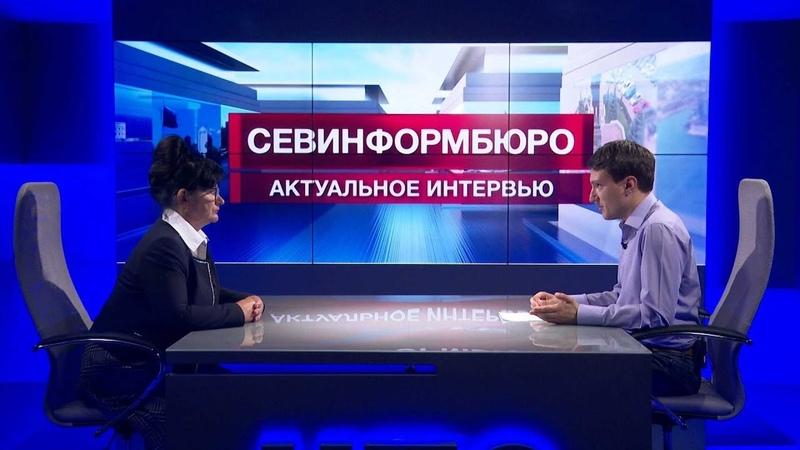 Эксперты СевГУ о пандемии эколог Ольга Гавриш