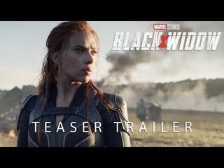 Black Widow — официальный дебютный трейлер