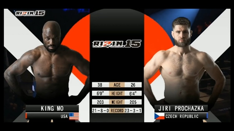 King Mo Lawal vs Jiří DENISA Procházka - RIZIN 15