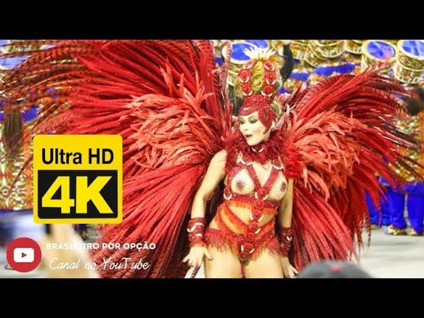 Pérola Negra 2019 - Desfile Oficial - 4K