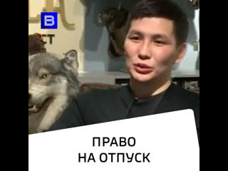 В Якутии директор избил подчиненного, который хотел уйти в отпуск