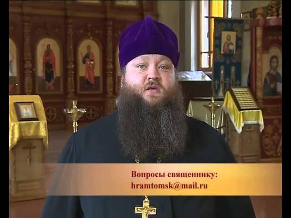 Тайна святого Феодора Томского