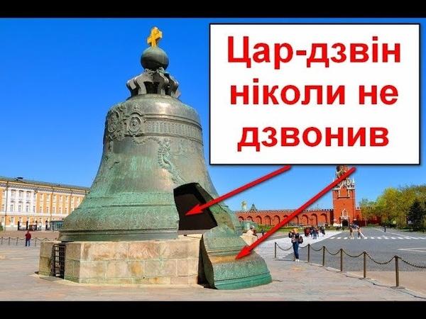 Що велике в Росії ніколи не працювалоПонти Росії