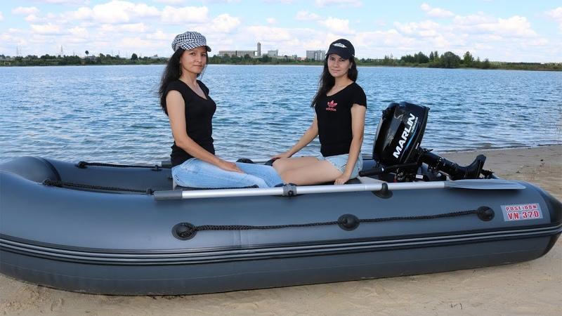 Викинг 320 H лодка с гордым названием мотор Yamaha 9 9 GMHS