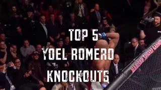 TOP 5 Yoel Romero BRUTAL KNOCKOUTS in UFC MMA