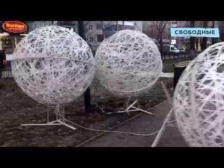 На саратовской улице ветром раскатило новогодние шары