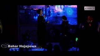 Bahar Hojaýewa    Andreea D - Paradise (Extended turkmen concert version)