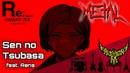 RE Hamatora OP Sen no Tsubasa feat Rena Intense Symphonic Metal Cover