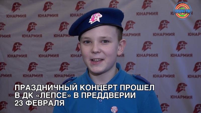 Праздничный концерт к 23 февраля прошёл в Солнечногорске