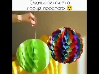 Идея для ярких украшений()