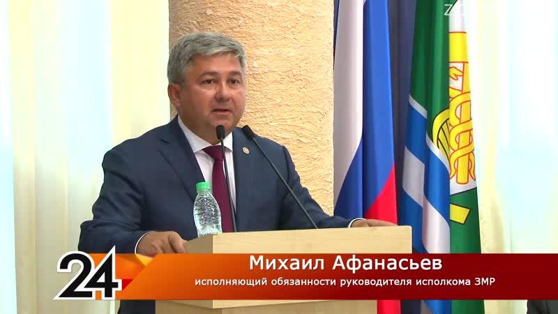 Новости Зеленый Дол - СПЕЦВЫПУСК 18_09_19