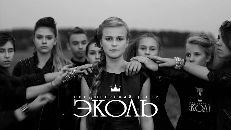 Дарья (Даша Волосевич) - 12 лет - Кавер В.Цой Кукушка - www.ecoleart.ru