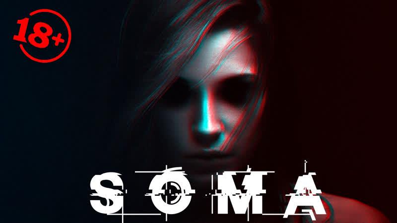 ❓❓❓ Нихуя не понял но очень интересно ❓❓❓ ► SOMA 11 It's not Porn Hentai Sex