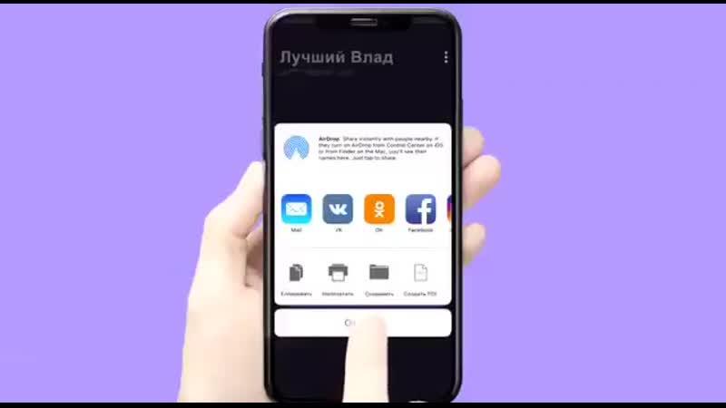 Switips 2.0 - приложение для сканирования чеков.mp4