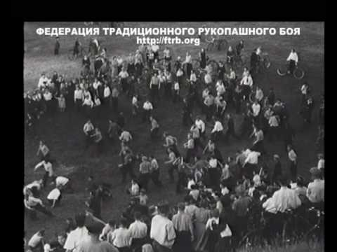 The russian national pugilism of village Kuplay (1954 y.)