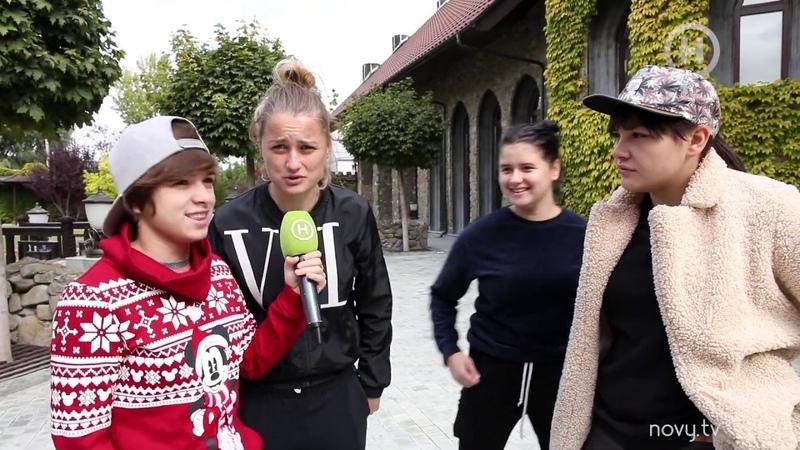Пацанки провели экскурсию по Школе леди Взгляд в прошлое Від пацанки до панянки