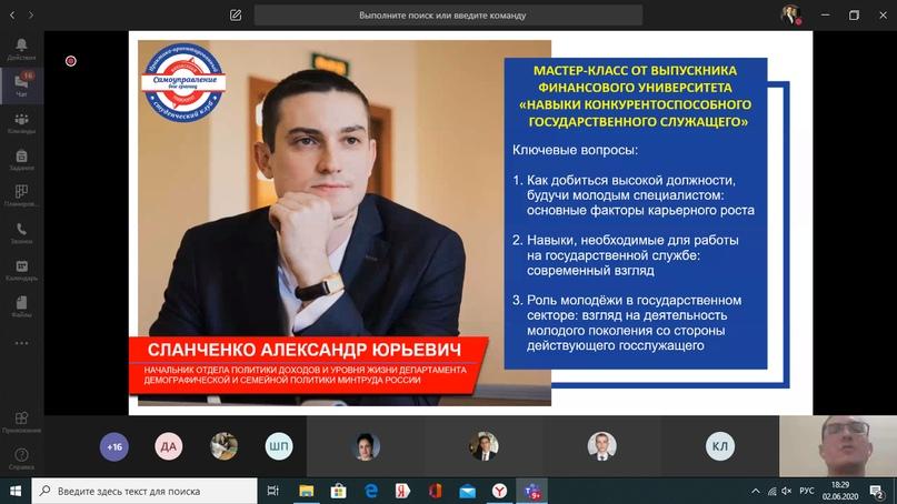 """Мастер-класс на тему """"Навыки конкурентоспособного государственного служащего"""", изображение №1"""