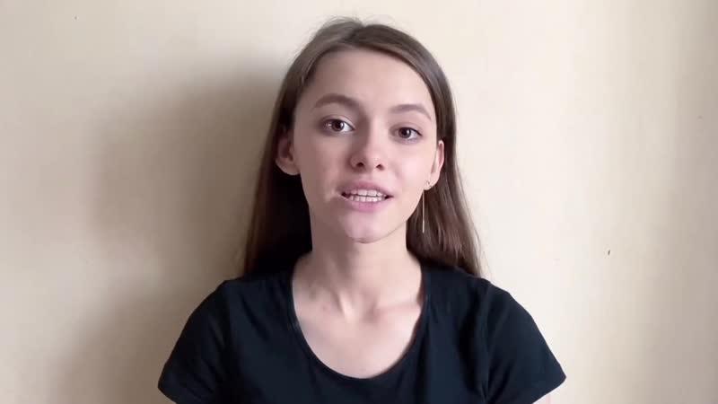 Отзыв о Финико. Афонина Саша. 17 лет. finiko_отзыв