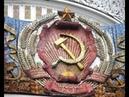 Українська Радянська Соціалістична Республіка документальні кадри HD1080