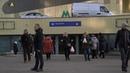 Станция Героев Днепра Рядовой героизм самой северной станции метро Метро