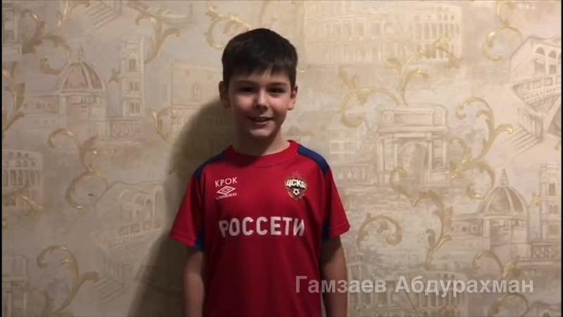 Поздравления Пчёлкину с днём рождения