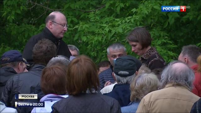Вести в 20 00 В Москве разгорелись страсти по Чапаевскому парку