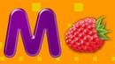 Буква М в стихах для детей. Слова на букву М. Стихи про буквы. Алфавит - фрукты и овощи.