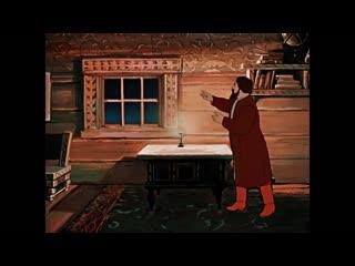 АЛЕНЬКИЙ ЦВЕТОЧЕК (1952) - мультфильм, короткометражка, сказка. Лев Атаманов 1080р