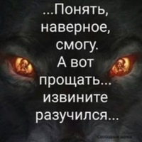 Романова Надя