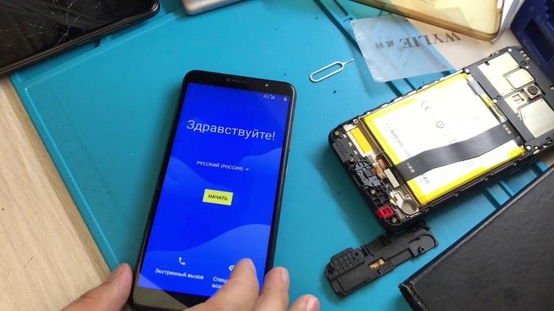 Сброс защиты FRP на смартфоне LEAGOO M9 Pro