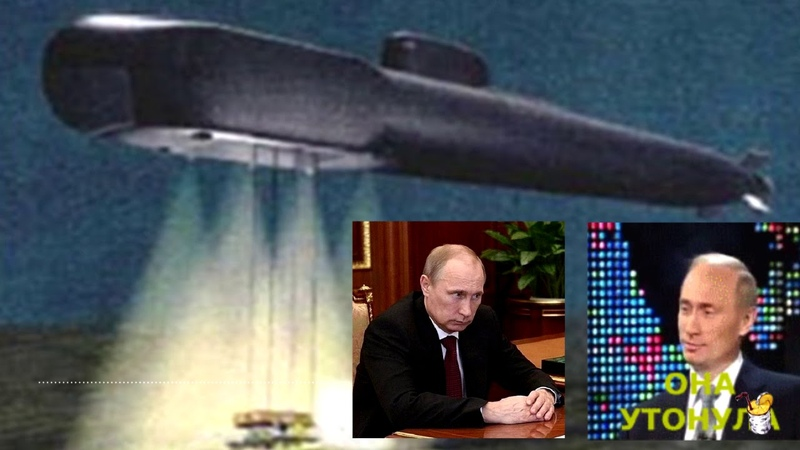 Путин опять накосячил. Ихтамнет Лошарик